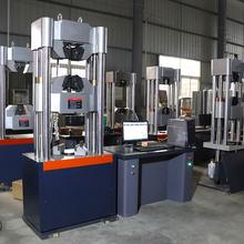 金属焊接件拉力试验机