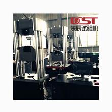电液伺服金属材料抗拉强度试验机,金属制品拉力试验机