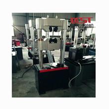铸钢抗拉强度试验机