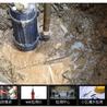 管道漏水探测