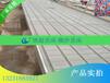 潮汐灌溉移動苗床采用ABS材質