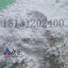 供应高纯铜酸钨_高纯锌酸钨_高纯铅酸钨_高纯镉酸钨_高纯锡酸钨
