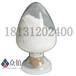 供应高纯铜酸锗_高纯锌酸锗_高纯铅酸锗_高纯镉酸锗_高纯锡酸锗