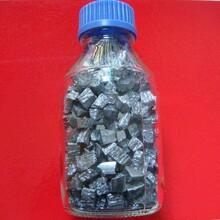 供应高纯砷粉99.99999%7N高纯砷粉