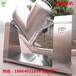 深圳制药粉末搅拌机慢速搅拌机V型混合搅拌机厂家