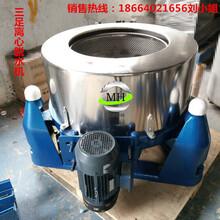 广州三足离心脱水机五金件件脱油机电镀件甩油机厂家