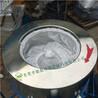 三足工业脱水机