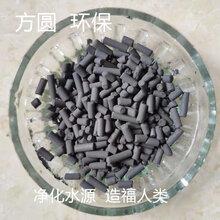 山东省菏泽市水处理柱状活性炭采购哪里找