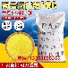 陜西省咸陽市工業污水處理高效沉淀聚合氯化鋁使用方法
