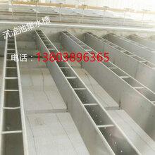重庆304不锈钢集水槽