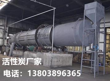 生产销售锡林郭勒盟柱状活性炭厂家价格方圆环保