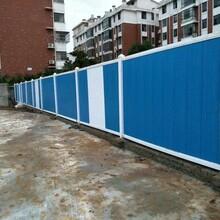 鄂城市华诚高强度pvc施工围挡,铁皮围栏大优惠图片