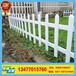 当阳pvc花坛护栏、塑钢护栏(优质厂家)