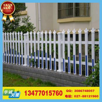 兴山PVC护栏