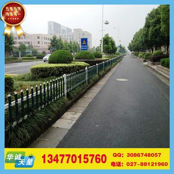 武汉PVC护栏