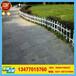 安陆塑钢护栏、小区护栏尺寸及要求