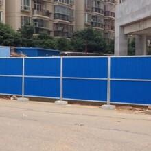 郑州PVC工程围蔽,郑州定制新型围挡,郑州实力厂家奉献