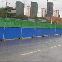 郑州PVC围挡,郑州文明围挡特点,郑州制作及安装工艺