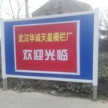 郑州PVC工程围蔽,郑州文明围挡特点,郑州制作及安装工艺