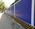 武汉施工围挡哪里有,武汉PVC地铁围挡,武汉围挡安装快