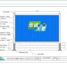 郑州PVC围挡,郑州市政围挡,郑州产品说明