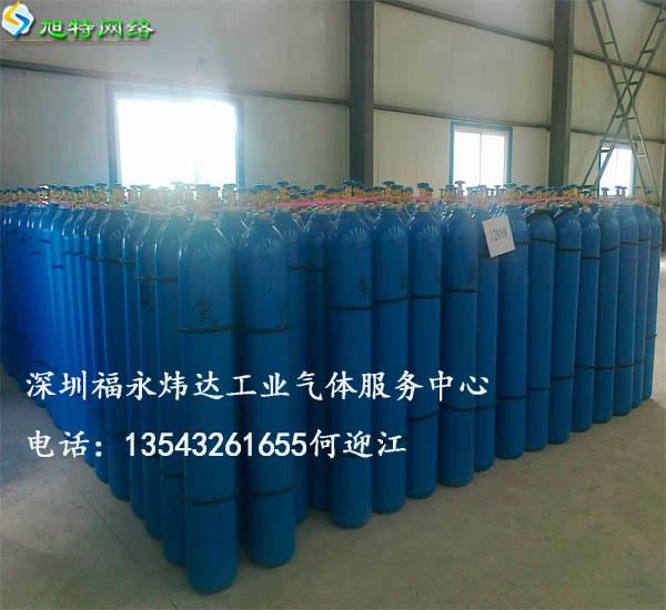 宝安福永氧气乙炔气体生产厂家
