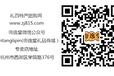 杭州特产糕点红枣莲子传统饼干糕点小吃中秋节休闲零食大礼包