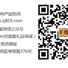 杭州特产龙井茶酥绿茶糕绿豆糕特色糕点茶点盒装小吃200克
