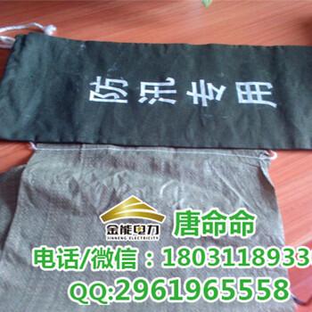河南郑州梅雨季节防汛沙袋防汛沙袋价格