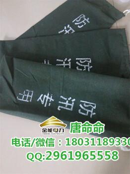 河南焦作雨季防汛沙袋/防汛沙袋批發價格/消防沙袋