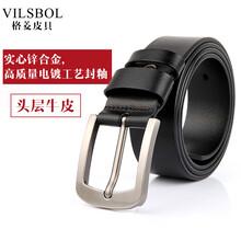 腰带生产厂家广州皮带厂高档皮带批发厂家皮带厂腰带生产厂家