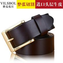 广州皮带批发、腰带批发厂家、腰带批发市场、品牌皮带批发皮带批发市场皮带批发厂家