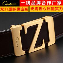 格菱卡西亚真皮腰带生产批发OEM定做头层牛皮皮带广州皮带加工厂