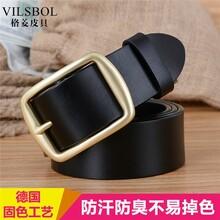 格菱卡西亚头层牛皮皮带生产批发定做真皮腰带货源广州皮带加工厂