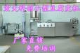 潍坊小型豆腐皮机宏大豆腐皮机自动化程度高