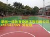 岳阳君山区幼儿园塑胶球场地板专业施工销售热线