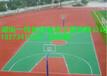 娄底塑胶篮球场地坪行业尖锐施工队360度服务