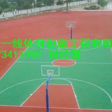 湘西塑胶球场运动场地,篮球场地施工厂家湖南一线体育