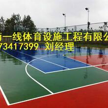 专注湘西塑胶球场施工湖南一线体育场地专业营建商