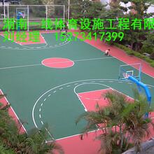 湘西硅PU塑胶篮球场施工价格样品齐全明码标价