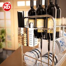 厂家定制不锈钢碗盘架双层调料厨房置物架碗碟沥水收纳储物架