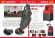 厂家直销四川盐源玛瑙雕刻机可随形巧色大批量加工