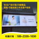 安徽合肥led软膜卡布灯箱多少钱?#40644;?#26041;