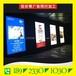 宣城广告灯箱品牌