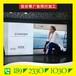 赤峰广告灯箱说明