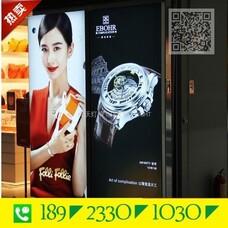 青岛广告灯箱,广告灯箱今日报价,青岛广告灯箱厂家,青岛广告灯箱价格