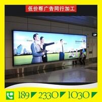 武汉广告灯箱,广告灯箱制作,武汉广告灯箱厂家,武汉广告灯箱价格图片