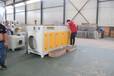 供应?废气处理设备公司uv光氧净化器印刷厂废气处理