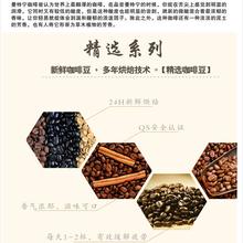 恒冠精选曼特宁咖啡豆新鲜烘焙手冲单品咖啡豆可现磨咖啡粉图片