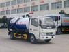 国五东风凯普特5吨吸污车